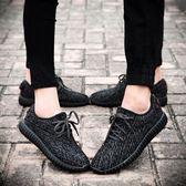 透氣休閒情侶椰子鞋 韓版網面鞋跑步運動鞋【非凡上品】nx2088