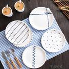 陶瓷西餐盤歐式菜盤子