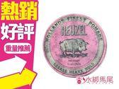 REUZEL Heavy 粉紅豬油 油性髮油 12oz 340g 巨無霸 重量級 加大超值版◐香水綁馬尾◐