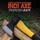 [KAZMI] 印地安手斧 (K3T3T...