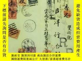 二手書博民逛書店罕見郵戳研究(2006年第2期)【總第2期】Y246001 出版2006