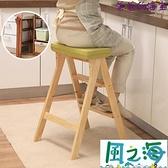 吧檯椅 實木折疊梯凳家用創意多功能廚房高板凳簡約登高小梯子便攜吧台凳【風之海】