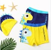 兒童泳褲 男童平角泳衣游泳衣帶帽寶寶泳衣男孩分體泳裝中大童泳衣(褲子 帽子) 雙11狂歡
