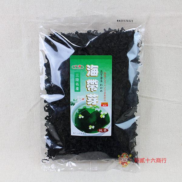台灣料理千浦海帶芽(原味)100g【0216零食團購】4713790000155
