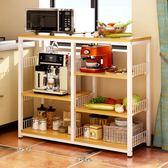 廚房置物架落地式多層收納架微波爐架子省空間家用調料架子碗柜架-享家生活館 IGO