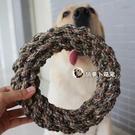 寵物互動繩結咬環泰迪金毛狗小中大型犬磨牙換牙棉繩