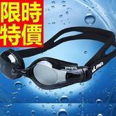 泳鏡-抗UV游泳浮潛比賽防霧蛙鏡5色56ab13【時尚巴黎】