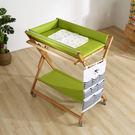 尿布台嬰兒護理台換尿布台撫觸台可折疊寶寶...