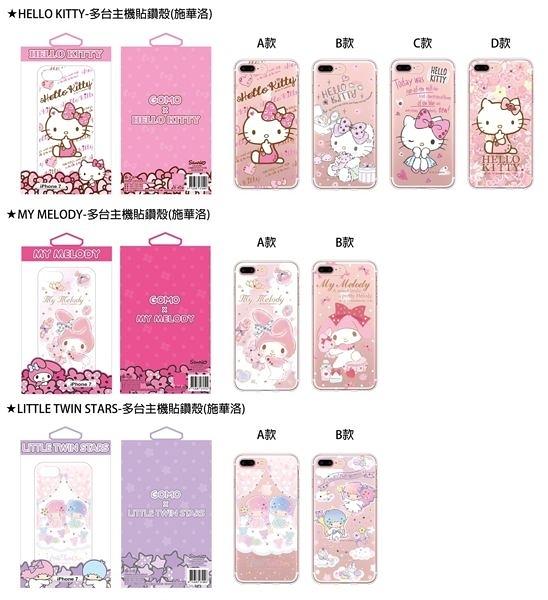 King*Shop~ 索尼XA ultra C6   Hello Kitty聯名施華洛  鑲鑽手機殼 透明硅膠防摔保護套  F3216