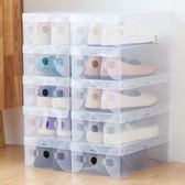 鞋盒 加厚透明鞋盒塑料宜家翻蓋抽屜式鞋子靴子收納盒神器簡易