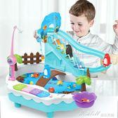 兒童釣魚玩具池套裝小孩戲水男孩女孩歲寶寶益智釣魚磁性魚   蜜拉貝爾