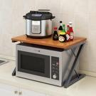 廚房微波爐置物架 多層收納架臺面雙層烤箱架子廚房用品微波爐置物架【快速出貨八折下殺】