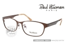 PAUL HUEMAN 光學眼鏡 PHF073B C4M (銹銅棕) 格紋金屬 哈韓風平光鏡框 # 金橘眼鏡