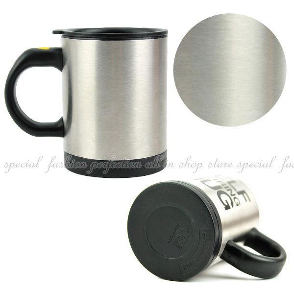 【DY480】不銹鋼電動馬克杯 電動帶蓋自動攪拌咖啡杯 咖啡自動攪拌器 電動式奶泡咖啡 EZGO商城