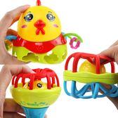 搖鈴玩具嬰兒手抓球新生兒0-1歲寶寶可咬軟膠套裝男孩女孩3-6個月年貨慶典 限時鉅惠