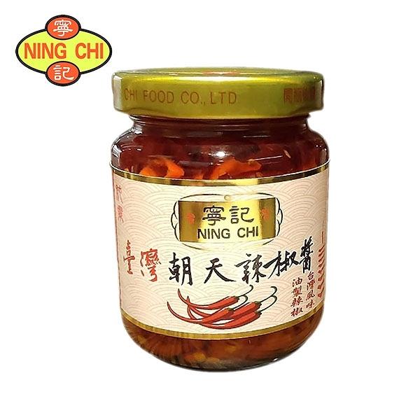 寧記.台灣朝天辣椒醬(120g/罐,共兩罐)﹍愛食網