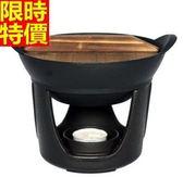 鑄鐵鍋(二件套)-日本進口小巧精緻環保節能保溫小火鍋66f43[時尚巴黎]