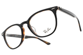 RayBan光學眼鏡RB7159F 5909 (黑-琥珀棕) 經典復古休閒款 # 金橘眼鏡