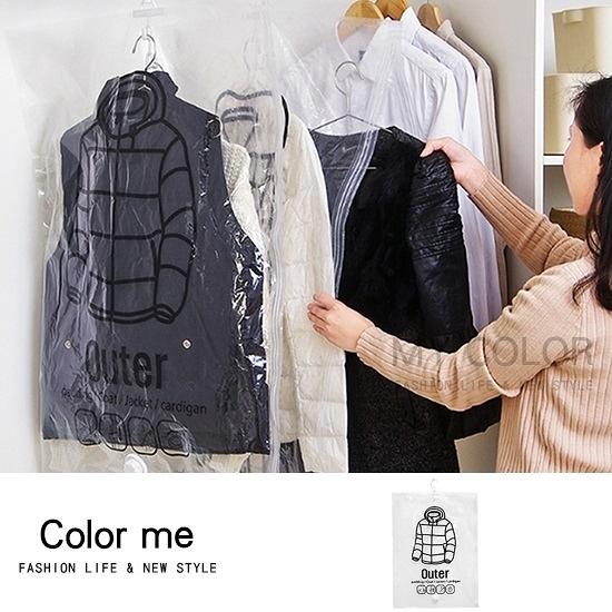 可掛式真空壓縮袋(小號) 收納袋 壓縮袋 防塵 衣物防塵 防潮 換季【N225】color me