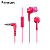 Panasonic 手機用耳道式耳麥 RP-TCM105-P 粉色