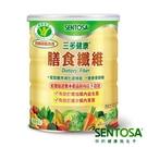 三多 SENTOSA 健康 膳食纖維 350g (國家健康食品認證,實體店面公司貨) 專品藥局【2000252】