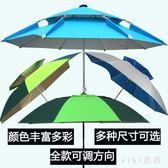 釣魚傘三折疊 短節 超輕超短釣米釣魚傘包 垂釣傘 戶外魚具 nm3079 【VIKI菈菈】