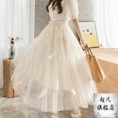 網紗裙 2020春裝新款氣質波點羽毛刺繡網紗半身裙高腰仙女中長款裙子女裝-快速出貨