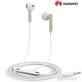 Huawei/華為耳機原裝正品am116半入耳式有線原配線控耳機mate20 P30 P10榮耀10 9x nova5 pro 3.5mm 探索先鋒