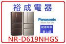 【高雄裕成電器】Panasonic國際牌...