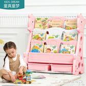 兒童書架簡易書架落地置物架寶寶書架兒童書櫃卡通幼兒書架繪本架『CR水晶鞋坊』YXS