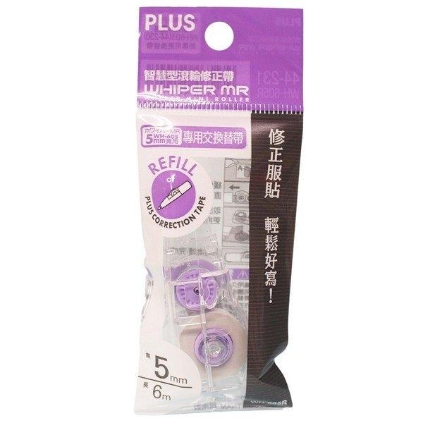 PLUS 智慧型 滾輪修正帶(替換內帶)WH-605R(紫)/一個入(定40) 44-231