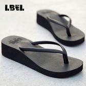 拖鞋海邊沙灘鞋坡跟厚底涼拖夾腳時尚百搭【不二雜貨】
