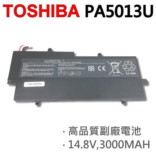 TOSHIBA 8芯 PA5013U 日系電芯 電池 Z830 Z835 Z930 Z935