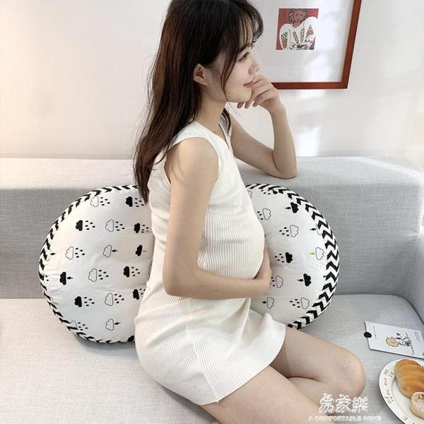 哺乳枕孕有來自由調節孕婦枕頭護腰側睡臥枕懷孕期多功 易家樂