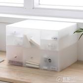 納川透明桌面自由組合化妝品抽屜式手帳首飾雜物辦公儲物櫃收納盒WD  聖誕節免運