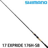 漁拓釣具 SHIMANO 17 EXPRIDE 176H-SB [淡水路亞竿]