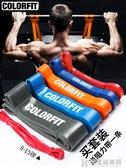 colorfit引體向上彈力帶阻力帶力量訓練健身彈力繩男女輔助拉力帶  快意購物網