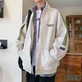 運動上衣男 秋冬季港風加絨連帽T恤男裝 潮流學生運動開衫外套寬鬆上衣 歐米小鋪