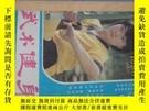 二手書博民逛書店武術健身罕見1988.01-06(全年合售)Y259485