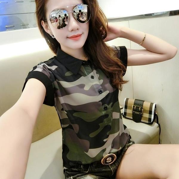 印花t恤大碼雪紡短袖花襯衫女夏寬鬆上衣2020新款韓版洋氣小衫 EY10517『科炫3C』