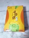 Siylva 喜兒法~a莎依 纖鮮自然(12包入) 全新盒裝 效期2022.08【淨妍美肌】
