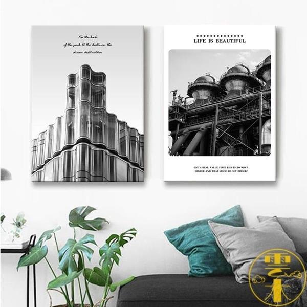 1副 裝飾畫城市建築上海黑白藝術地圖風景簡約沙發背景墻掛畫【雲木雜貨】