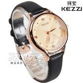 KEZZI珂紫 時尚典雅晶鑽時刻 女錶 防水手錶 皮革錶帶 玫瑰金電鍍x黑 KE1567黑
