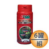 9合1燈魚.小型魚漢堡(120ml/罐/6罐/組)