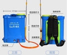 台灣現貨噴霧器農用噴霧器背負式電動噴霧器...
