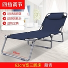 NMS 摺疊床單人辦公室簡易行軍午休陪護成人家用躺椅沙灘午睡床 生活樂事館
