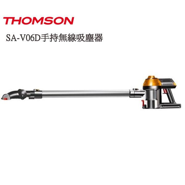 加贈原廠電池★共兩顆 THOMSON 湯姆笙 SA-V06D 手持無線吸塵器 高效率可水洗式濾網