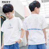 男童短袖T恤2019夏裝新款12兒童純棉男孩中大童寬鬆半袖體恤15歲 藍嵐