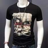 新款夏季男士短袖t恤圓領男裝上衣服體恤修身半袖t桖印花潮流丅恤  【雙十二下殺】