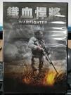 挖寶二手片-P01-115-正版DVD-電影【鐵血悍將(2020)】傑瑞G安格羅 羅根保羅(直購價)海報是影印